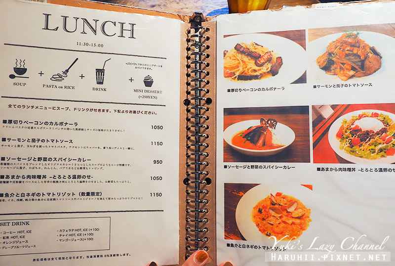 Timepiece Cafe10.jpg
