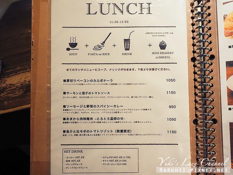 Timepiece Cafe11.jpg