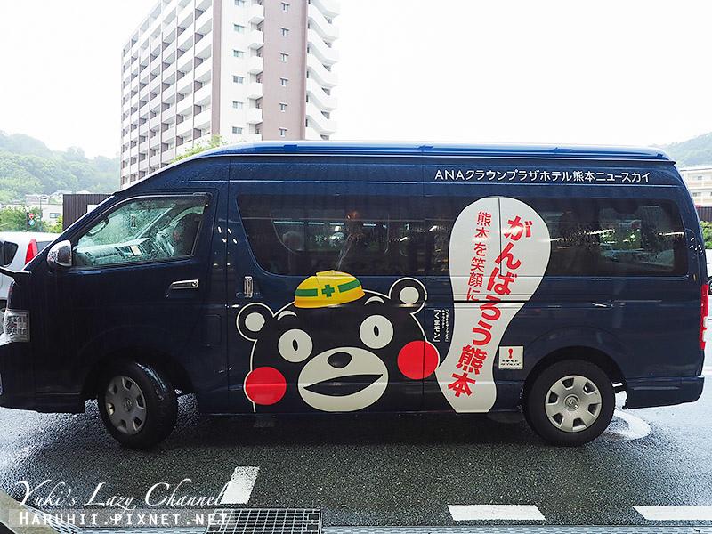 熊本全日空皇冠廣場新天空飯店 ANA Crowne Plaza Kumamoto New Sky47.jpg