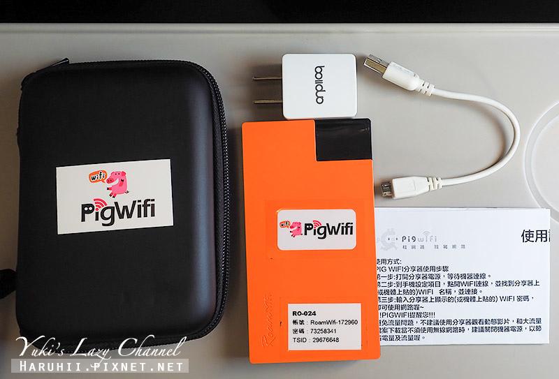 PIGWIFI 豬WIFI1.jpg