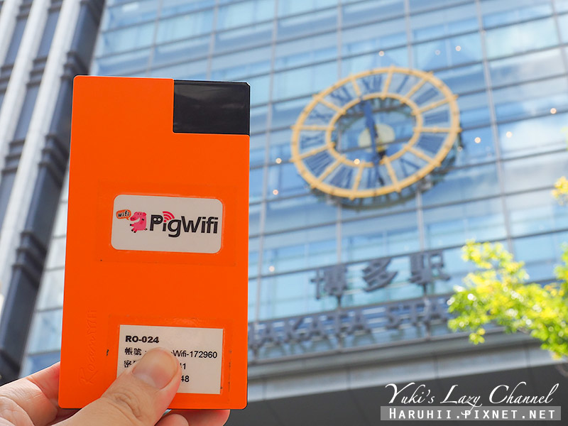 PIGWIFI 豬WIFI6.jpg