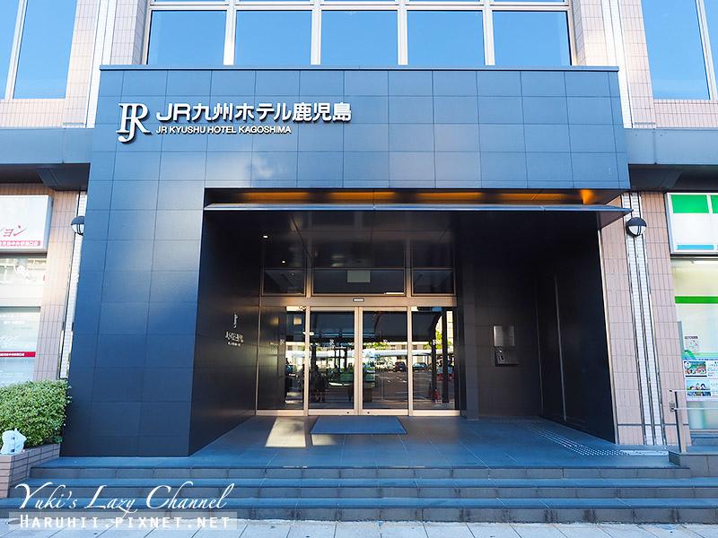 鹿兒島JR九州飯店4.jpg