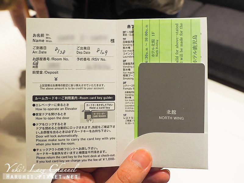 鹿兒島JR九州飯店9.jpg