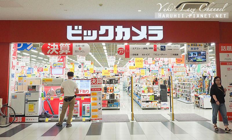 鹿兒島JR九州飯店24.jpg