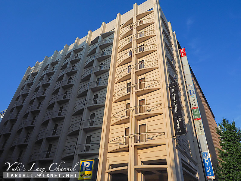 福岡JR九州福岡花博酒店JR Kyushu Hotel Blossom Fukuoka2.jpg
