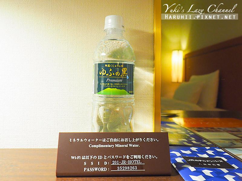 福岡JR九州福岡花博酒店JR Kyushu Hotel Blossom Fukuoka13.jpg