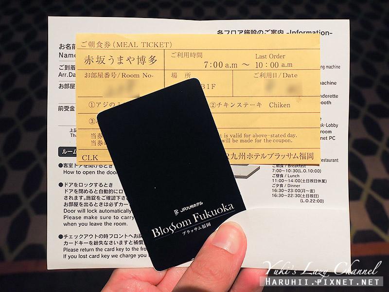 福岡JR九州福岡花博酒店JR Kyushu Hotel Blossom Fukuoka22.jpg