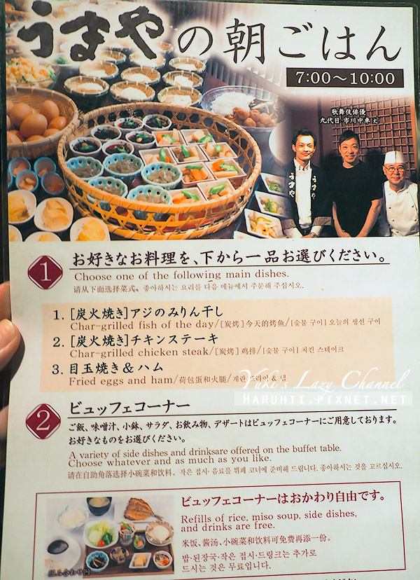 福岡JR九州福岡花博酒店JR Kyushu Hotel Blossom Fukuoka27.jpg