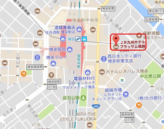 JR Kyushu.jpg