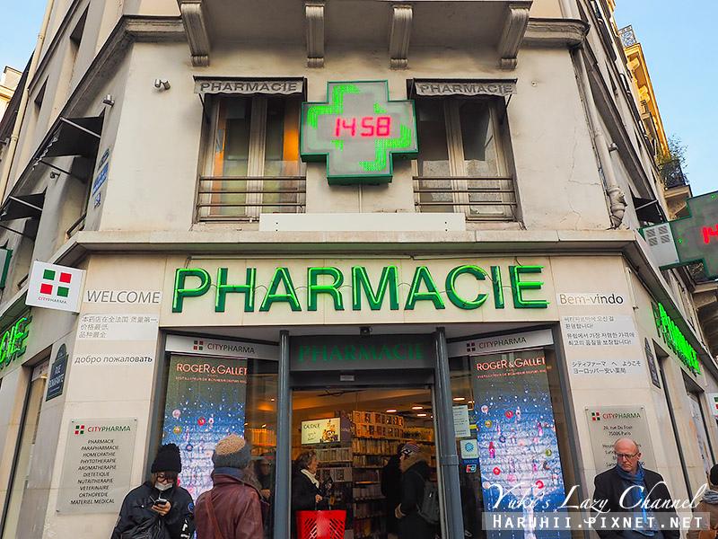 City Pharma1.jpg