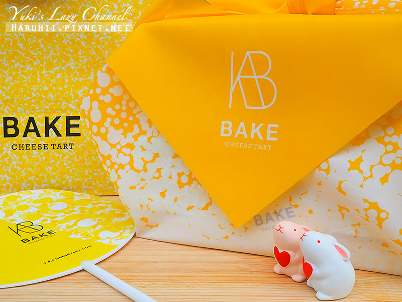 Bake Cheese Tart3.jpg