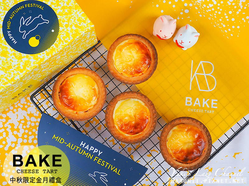 Bake Cheese Tart7.jpg