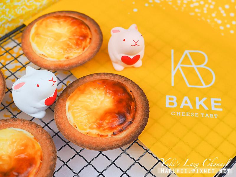 Bake Cheese Tart9.jpg