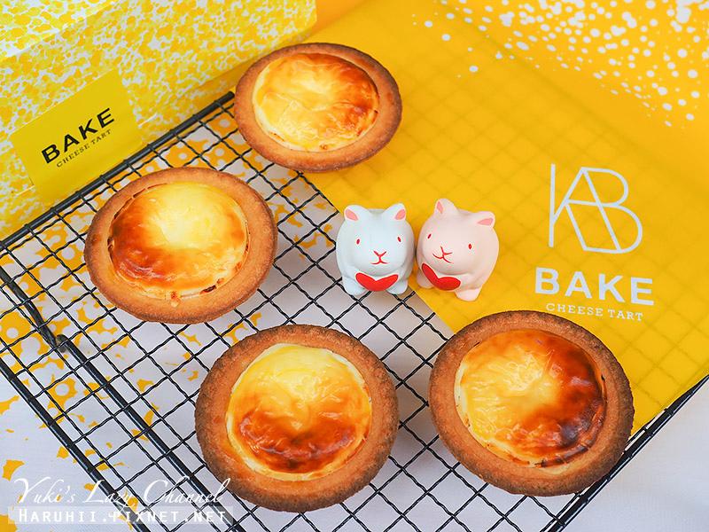 Bake Cheese Tart10.jpg