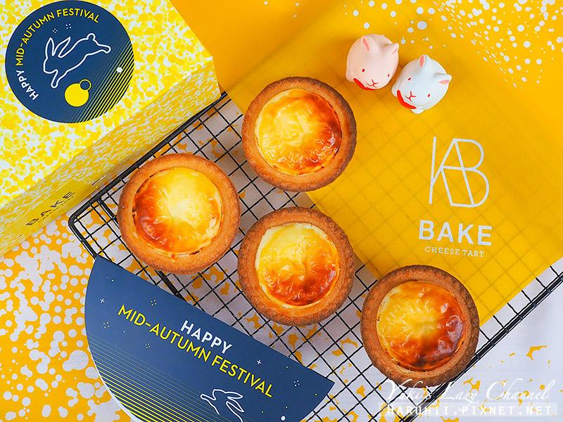Bake Cheese Tart8.jpg