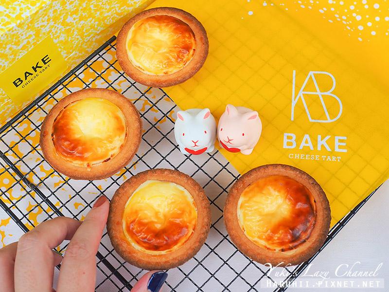 Bake Cheese Tart11.jpg