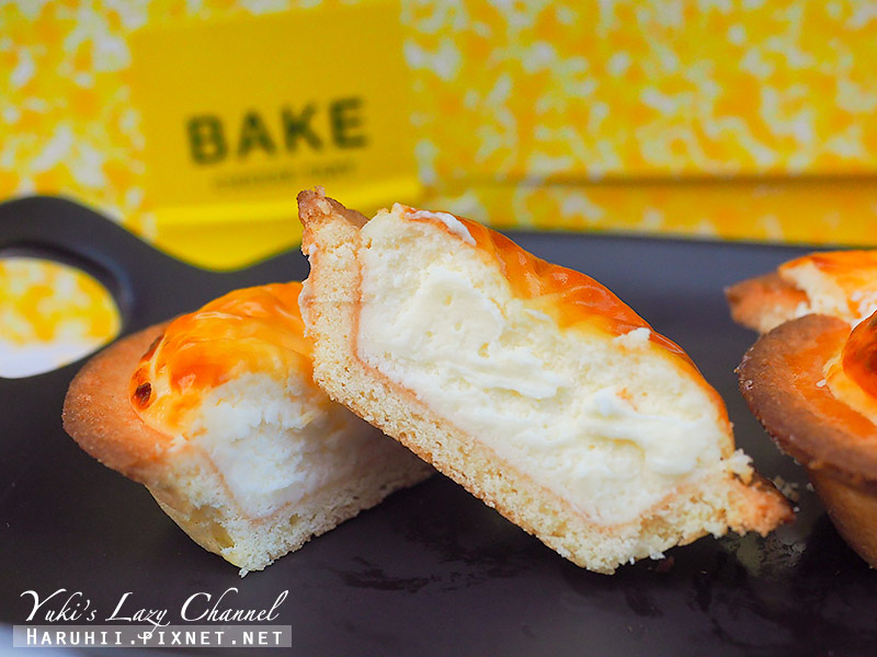Bake Cheese Tart13.jpg