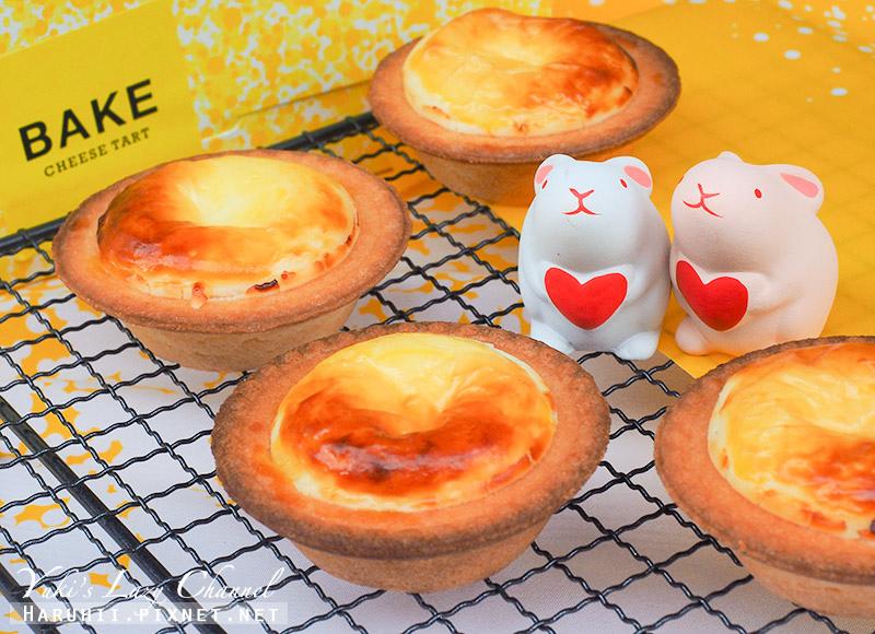 Bake Cheese Tart15.jpg