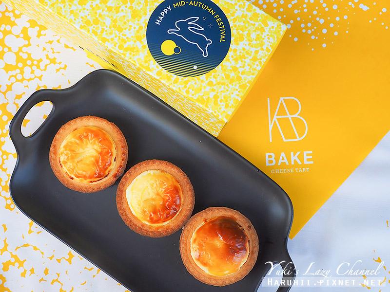 Bake Cheese Tart17.jpg
