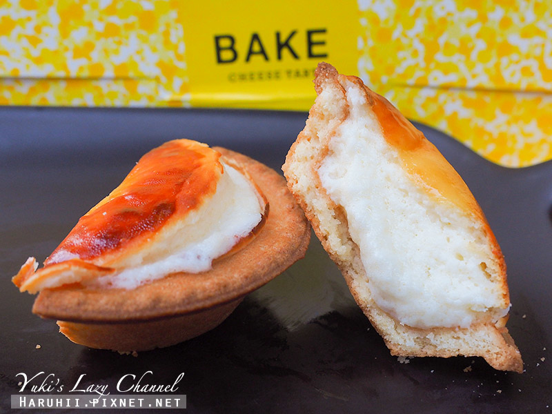 Bake Cheese Tart21.jpg