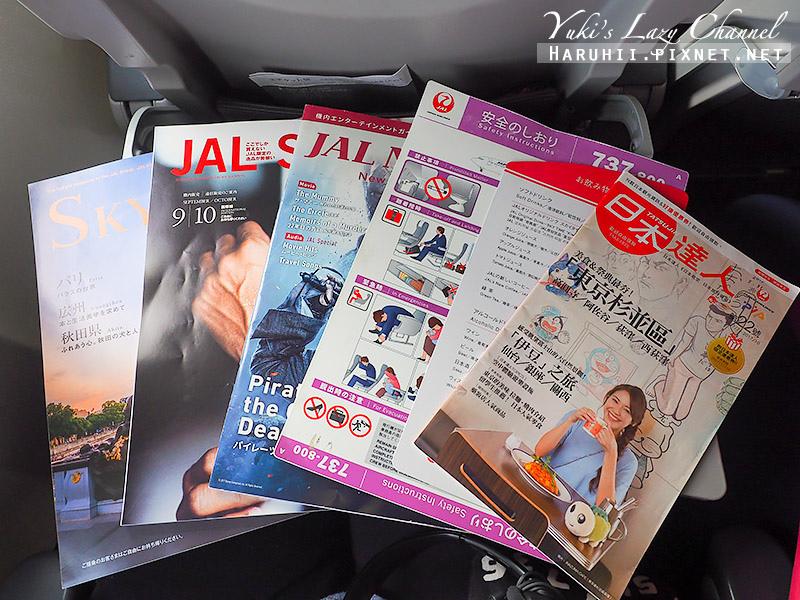 日航JL814台北大阪9.jpg