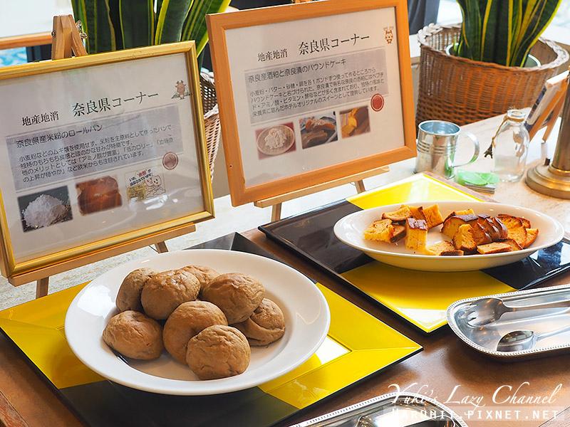 奈良藤田飯店 Hotel Fujita Nara23.jpg
