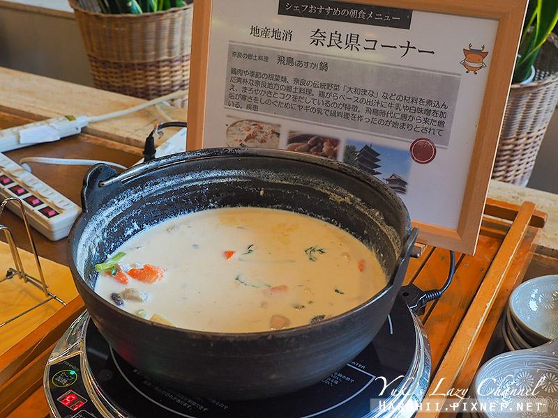 奈良藤田飯店 Hotel Fujita Nara24.jpg