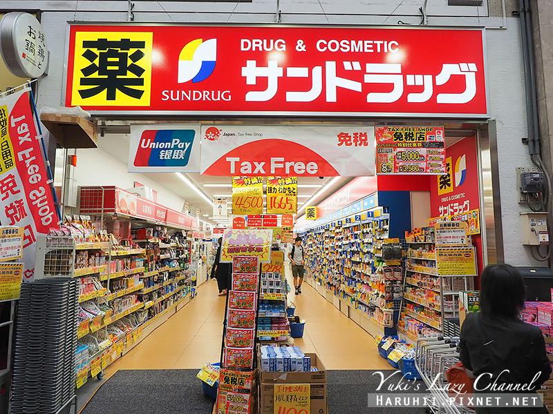 奈良商店街1.jpg
