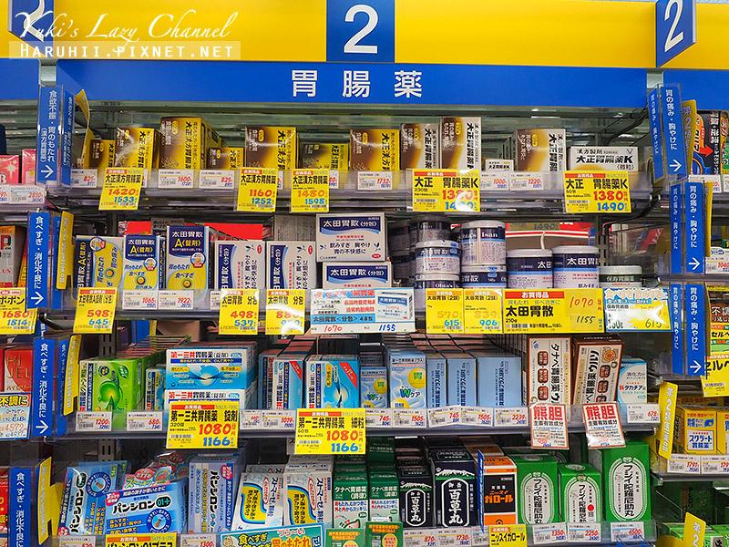 奈良商店街2.jpg