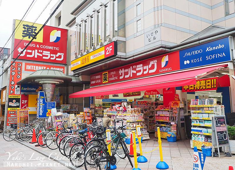 奈良商店街4.jpg