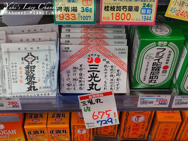 奈良商店街5.jpg