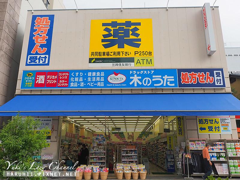 奈良商店街9.jpg