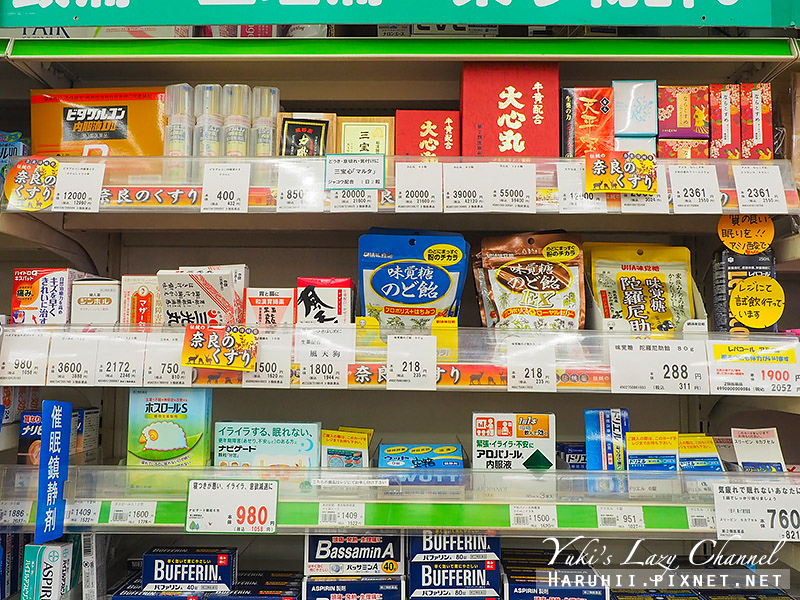 奈良商店街10.jpg