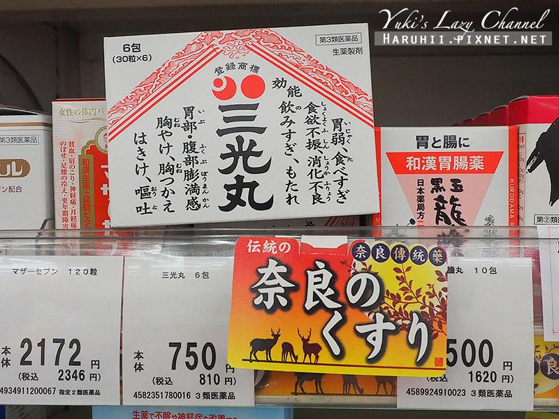 奈良商店街11.jpg