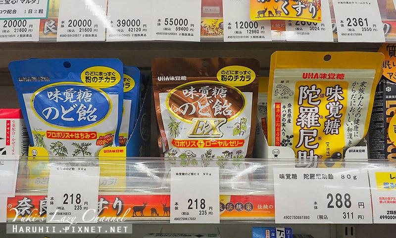 奈良商店街13.jpg