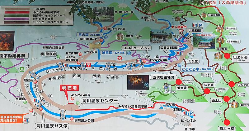 洞川溫泉4.jpg