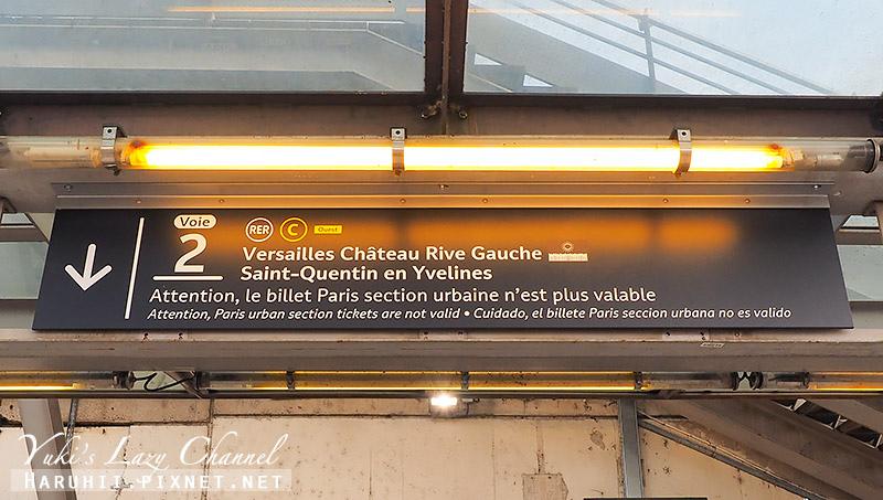 凡爾賽宮交通Versailles Chateau.jpg