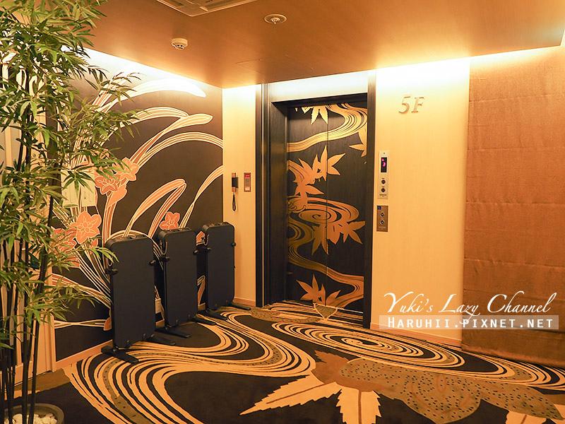 奈良百夫長酒店Centurion Hotel Nara4.jpg