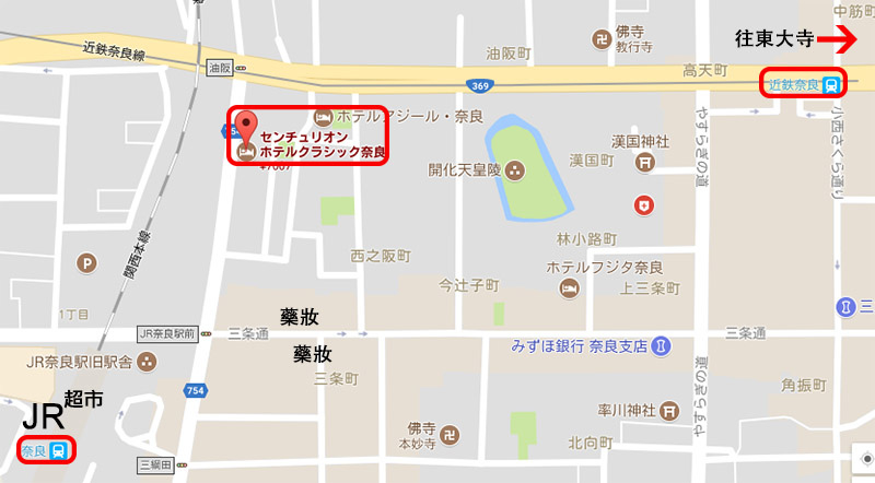 Centurion Hotel Nara map.jpg