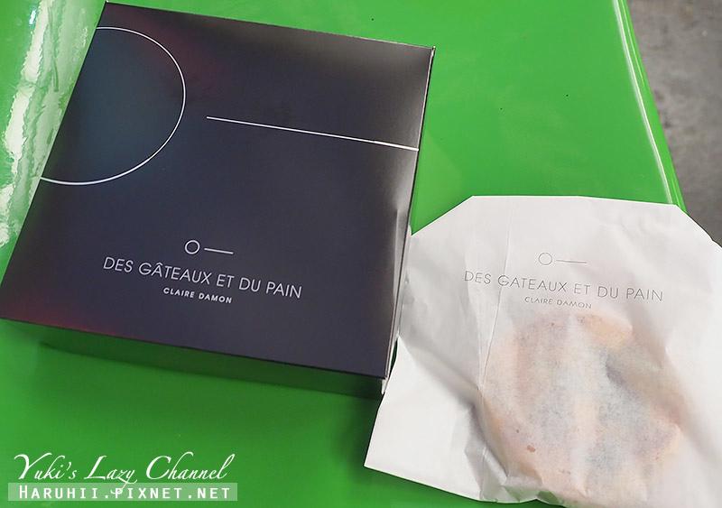 Des Gâteaux et du Pain6.jpg