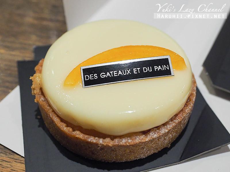 Des Gâteaux et du Pain9.jpg
