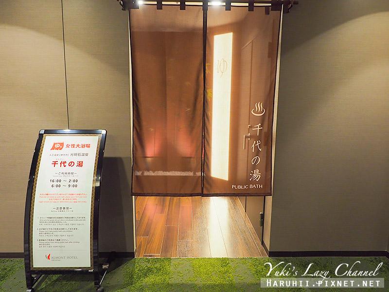 Almont Hotel Sendai22.jpg