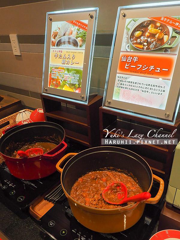 Almont Hotel Sendai40.jpg