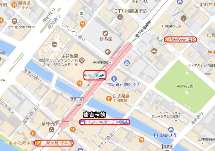 博多維貝斯旅舍WeBase Hakata Hostel30.jpg
