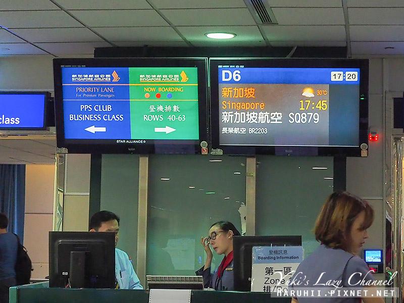 新加坡航空SQ879 7.jpg