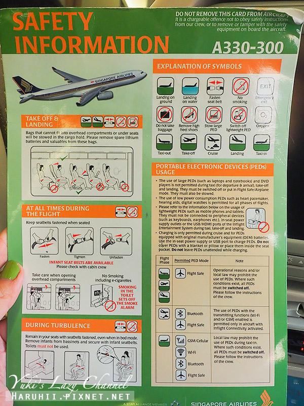 新加坡航空SQ879 12.jpg