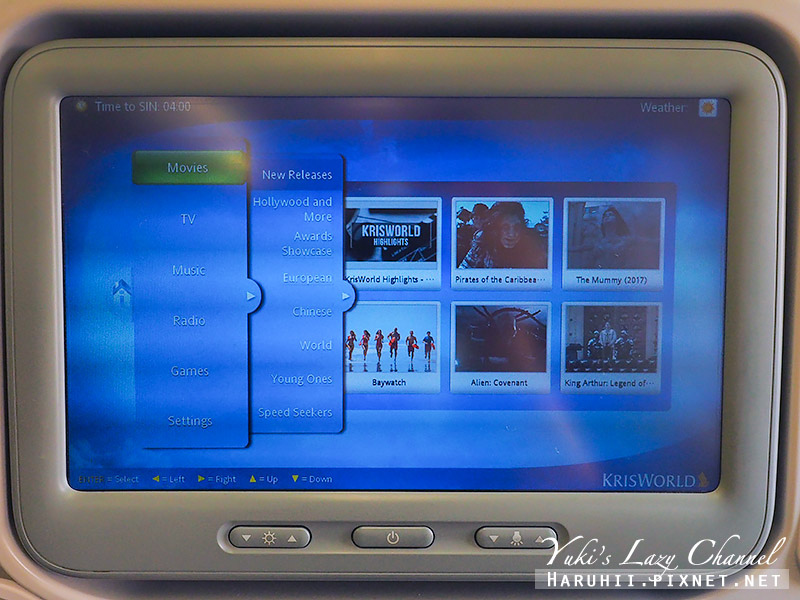 新加坡航空SQ879 18.jpg