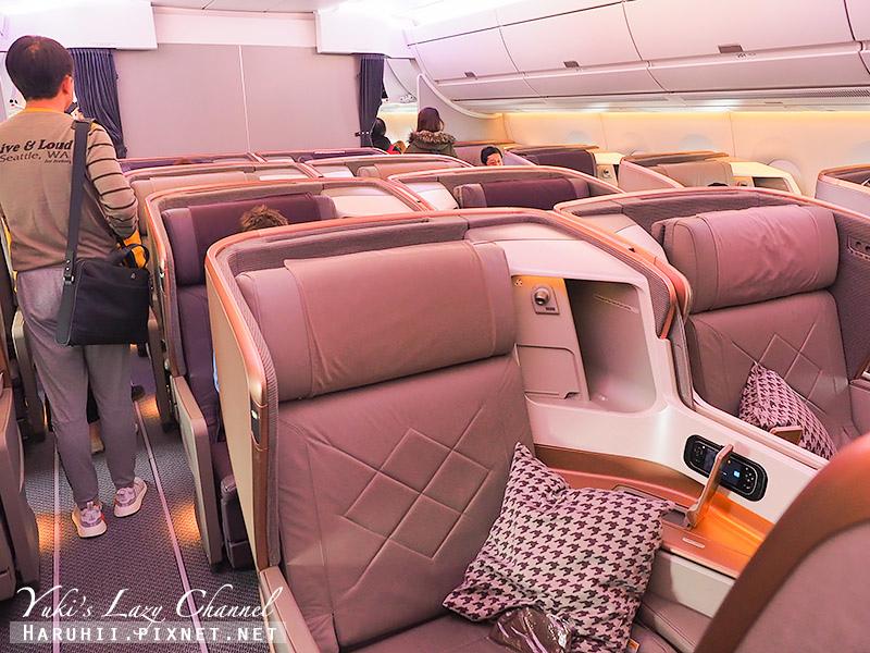 新航A350 4.jpg