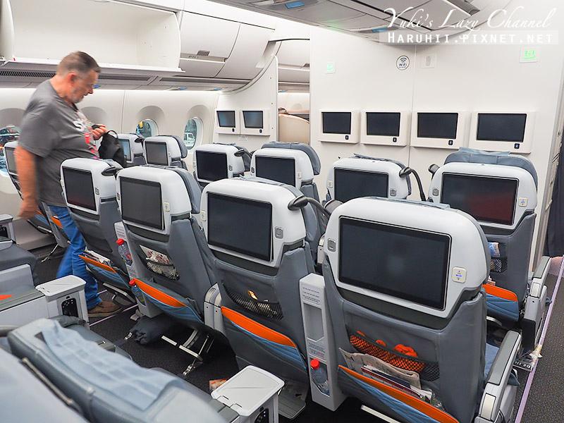 新航A350 7.jpg