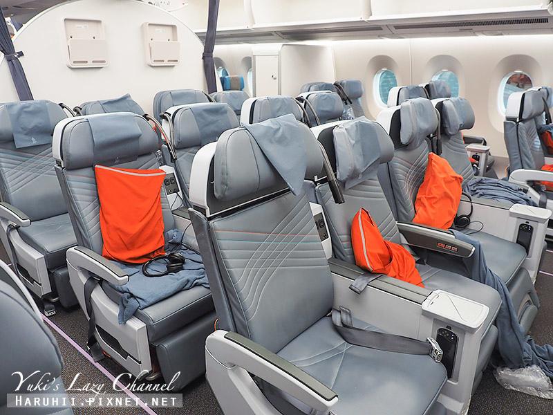 新航A350 8.jpg